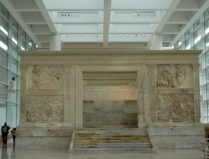 The Ara Pacis - the small altar inside is the one that was used for sacrifices.